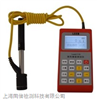 里博leeb120里氏硬度计 便携式硬度测试仪器