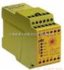 750136  PNOZ s6 48-240VACDC /皮尔兹双手控制按钮
