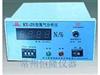 KY-2N氮气分析仪