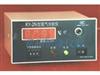 KY-2N高氮分析仪报价