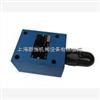DBDS10-P-1X/200直供博世力士乐DBDS10-P-1X/200直动式溢流阀,力士乐DBDS10-P-1X/200