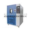 SC/GDW高低温实验箱