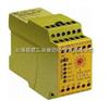 PILZ安全继电器/皮尔兹继电器/上海颖哲型号齐全