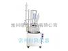 S212-50玻璃反应釜