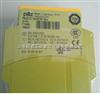 皮尔兹安全继电器/PILZ安全继电器/上海颖哲