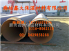 直埋式预制保温管的知名厂家    直埋式预制保温管的批发价格