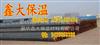 dn600聚氨酯预制保温管的知名厂家售后服务,聚氨酯预制保温管发展行情