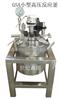 生产100ML磁力搅拌高压反应釜