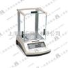 HZY-A200g/1mg电子天平抢购(实验室分析电子天平)