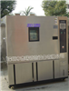 -70-150度超低温恒温恒湿实验箱