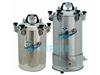YX280B手提式不锈钢电热蒸汽压力消毒器