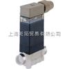 -宝帝0127型直动式摇臂电磁阀,热卖BURKERT摇臂电磁阀