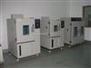 YSDW-50步入式高低温箱
