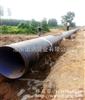 3PE复合钢管,环氧树脂复合钢管,环氧涂塑管