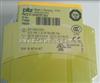 PNOZ X—安全继电器/皮尔兹安全继电器/中国总经销
