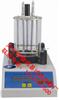 SYD-2806F型<br>厂家供应全自动沥青软化点试验器