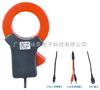 ETCR068A大口径钳形电流传感器