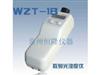 WZT-1B散射光浊度仪