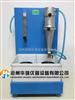 渣球含量分析测定仪_纤维渣球含量测试仪生产厂家