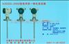 法兰杆式插入式:XZDDG-2002型电导率一体化变送器