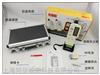深圳标智GM63A测振仪 发动机振动测试仪