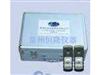 S-3N氨氮、硝酸盐氮、亚硝酸盐氮测定仪