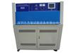 荧光紫外线加速人工老化试验箱