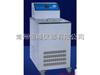 DFY-5/20低温恒温反应浴(槽)