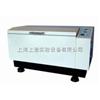 HZQ-C大容量恒温振荡器