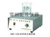 EMS-10超大功率磁力搅拌器|实验室搅拌器