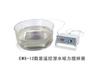 EMS-12遥控潜水数显磁力搅拌器