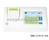 DPM-MT多参数水质测定仪/水质分析仪/水质检测仪