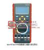 Apwr45/Apwr45B四通道交流量示波记录仪