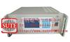 HDGC3970 智能便携式充电机