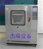 JR-SC系列扬尘测试机价格