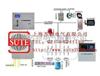SUTE8000C SF6-O2在线泄漏监控报警系统