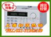 PSM-2010/PSM-6003/PSM-3004