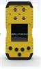 CJ1200H-SO2便攜式二氧化硫檢測儀、USB、數據存儲、PPM、mg/m3切換顯示、 0-5000ppm (可選)