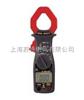 中國勝利DM3218袖珍數字鉗形表