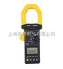 中國勝利DM6050/DM6051/DM6052數字鉗形表