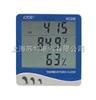 中國勝利VC230數字溫濕度表