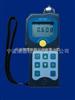 EMT290FEMT290F机器状态点检仪 北京 天津 广州 上海 九江 眉山 鹰潭