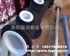 化工管道,衬塑管,钢塑管厂家