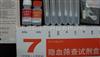 鸡热休克蛋白60(Hsp-60)ELISA试剂盒