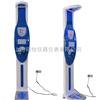 HGM-800A体检秤新品,800A全自动身高体重秤新品推荐