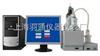 油品变质或被污染程度YT-7304Z全自动酸值测定仪