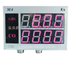 CJTX4/1000悬挂式瓦斯一氧化碳测定器、固定式二合一气体报警仪、0.00-4.00%/CH4、0-1000ppm