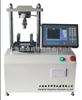 YDW-10水泥胶砂专用抗折试验机