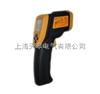 PT30 红外测温仪