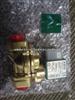 销售现货供应美国ASCO阿斯卡电磁阀
